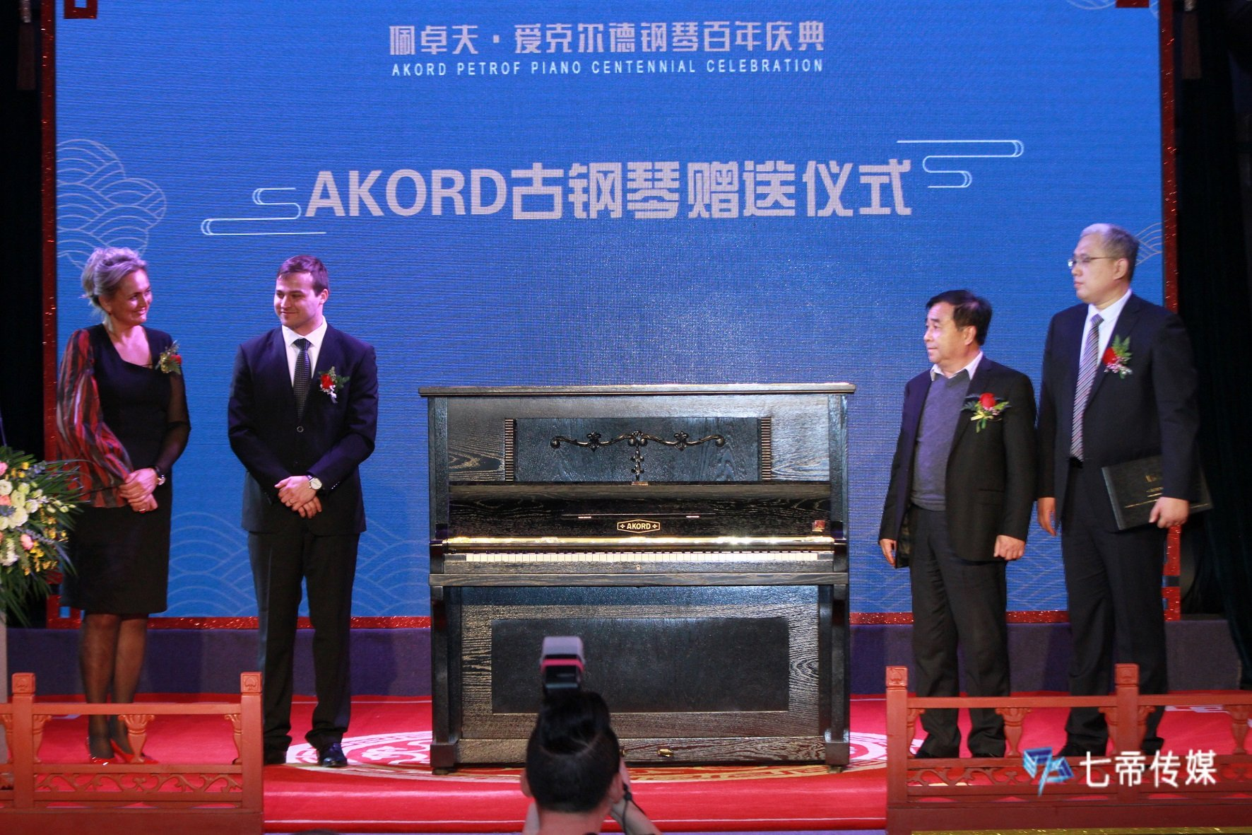 100th anniversary of AKORD brand celebrations